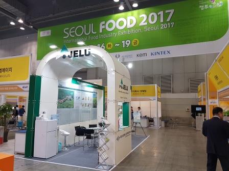 JELU at Seoul Food 2017 - international exhibition for the food, beverages, hotel, restaurant, food service, bakery and supermarket industries